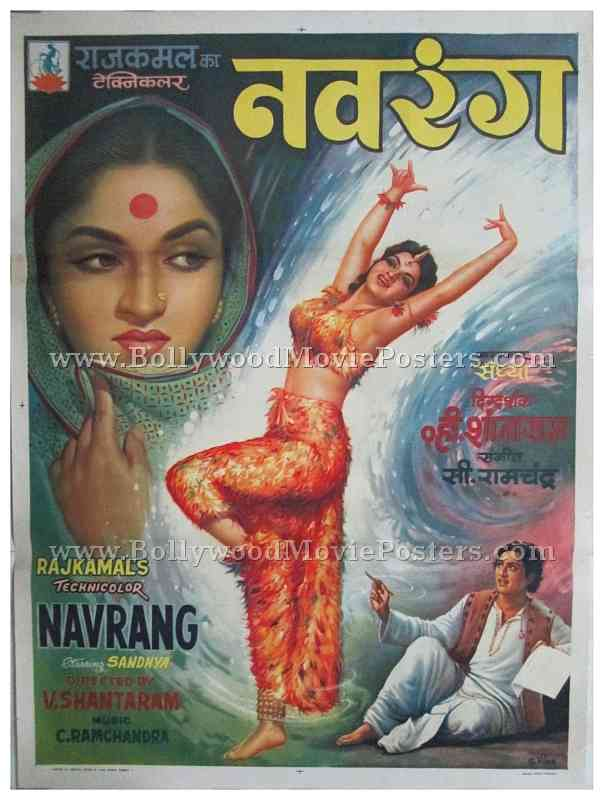 navrang-v-shantaram-old-vintage-hand-painted-bollywood-movie-posters-for-sale.jpg